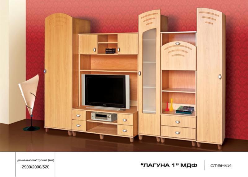 Лагуна Мебель Для Гостиной В Москве