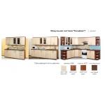 Кухонный набор Комфорт