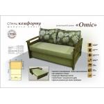 Кресло Отис