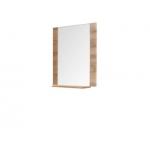 Зеркало системы Рафло