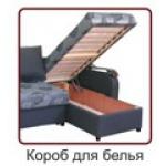 Угловой диван Бруклин